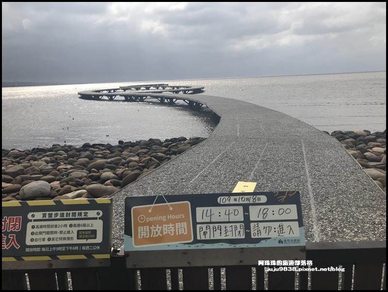 賞蟹步道39.JPG