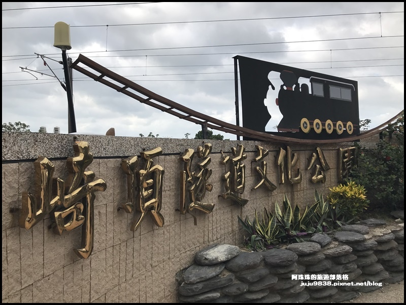 崎頂母子隧道1.JPG
