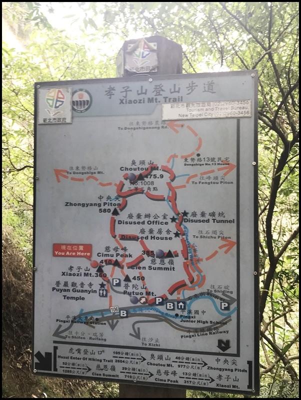 孝子山2.JPG