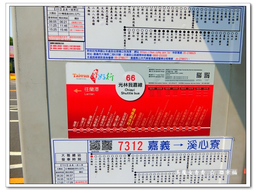 CIMG6028.jpg