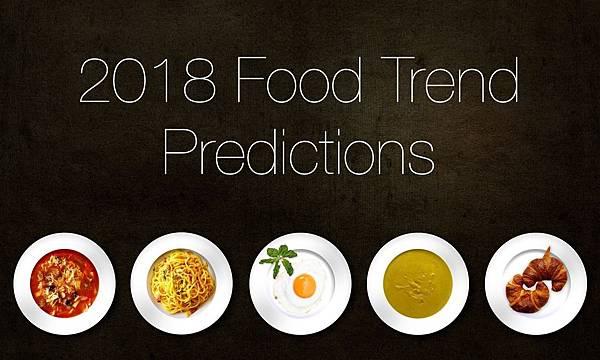 2018-Food-Trend-Predictions-1.jpg