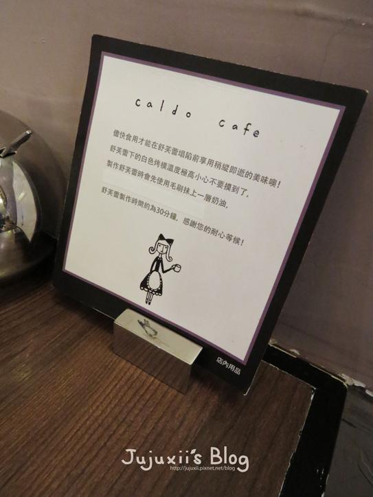 caldocafe012