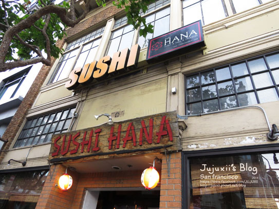 Sushi Hana016