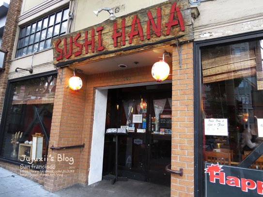 Sushi Hana017