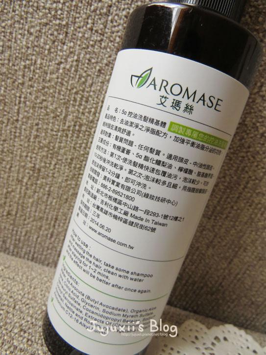 AROMASE025