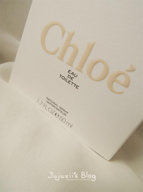 chloe'015