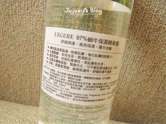 蘭吉兒蝸牛保濕精華露02