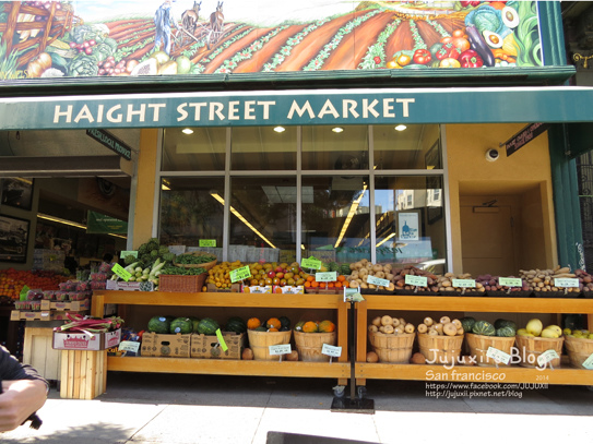 Haight and Ashbury Streets 29