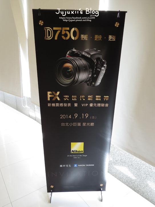 Nikon D750體驗會03