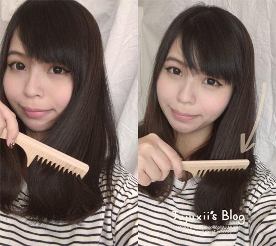 Aperio櫻花高感度髮絲水亮乳液16