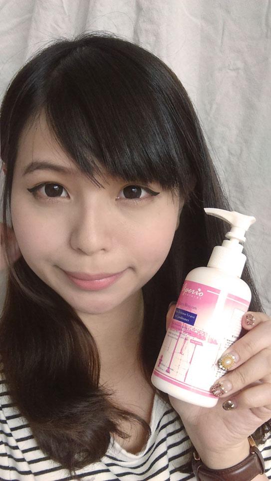 Aperio櫻花高感度髮絲水亮乳液24