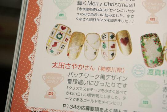 聖誕光療002