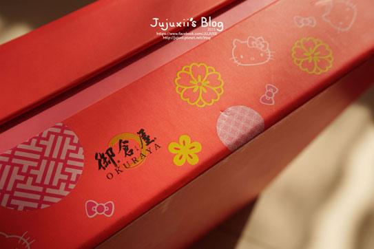 御倉屋HELLO KITTY甜密單層禮盒002