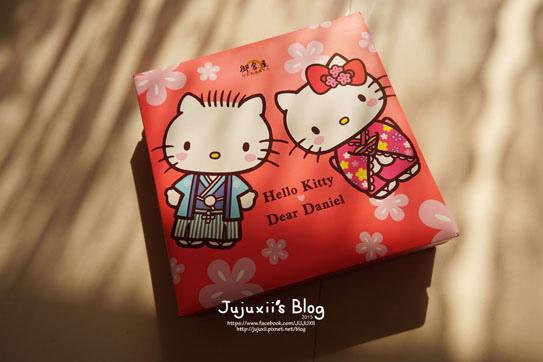 御倉屋HELLO KITTY甜密單層禮盒001