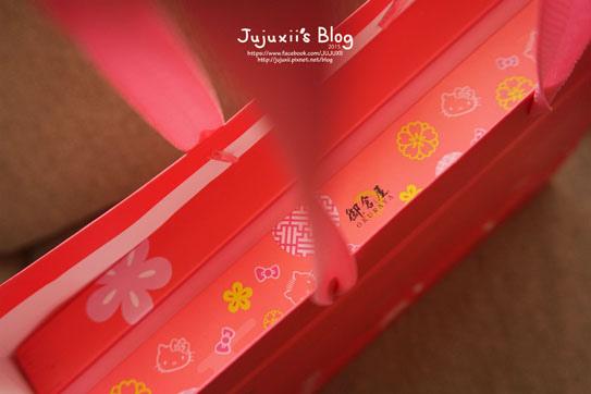 御倉屋HELLO KITTY甜密單層禮盒004