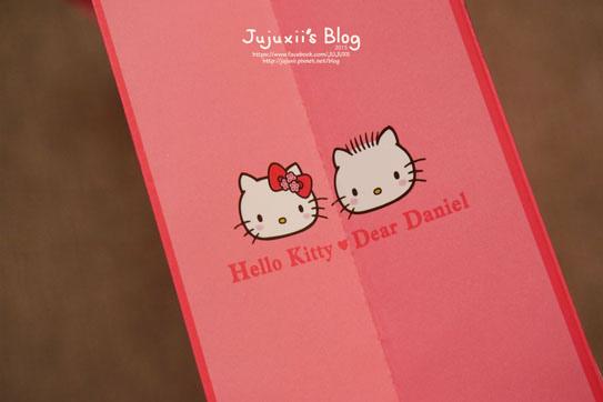 御倉屋HELLO KITTY甜密單層禮盒005