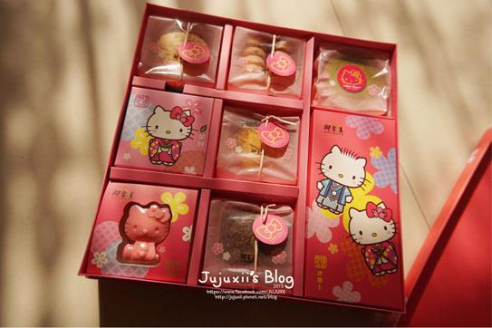 御倉屋HELLO KITTY甜密單層禮盒007