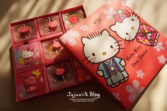 御倉屋HELLO KITTY甜密單層禮盒006