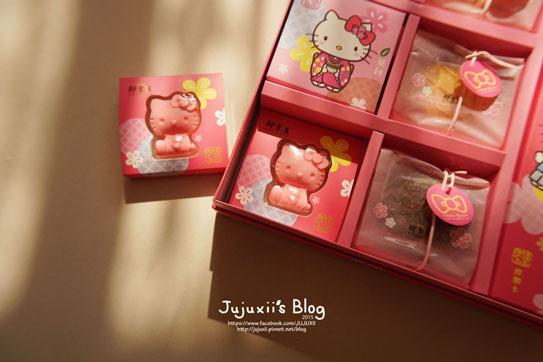 御倉屋HELLO KITTY甜密單層禮盒008