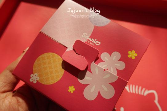 御倉屋HELLO KITTY甜密單層禮盒010