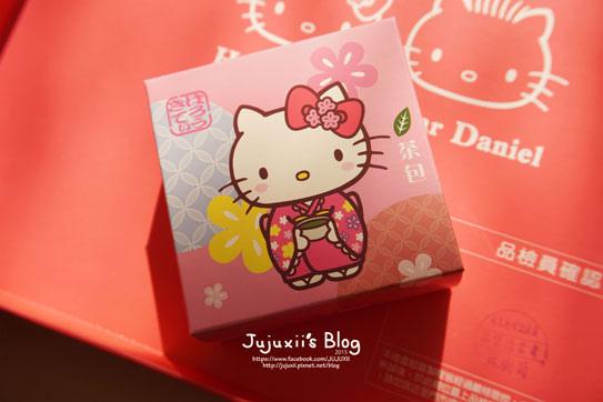 御倉屋HELLO KITTY甜密單層禮盒012