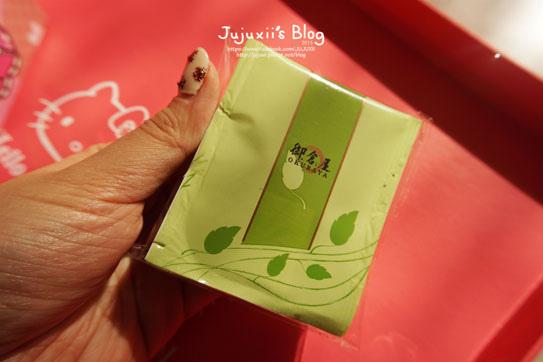 御倉屋HELLO KITTY甜密單層禮盒015