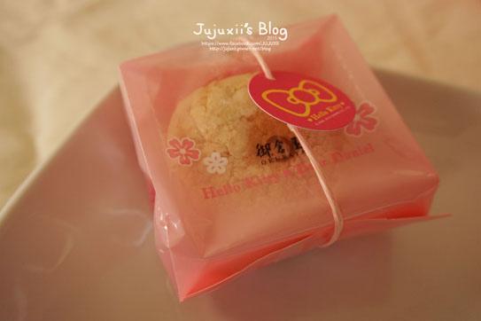 御倉屋HELLO KITTY甜密單層禮盒021