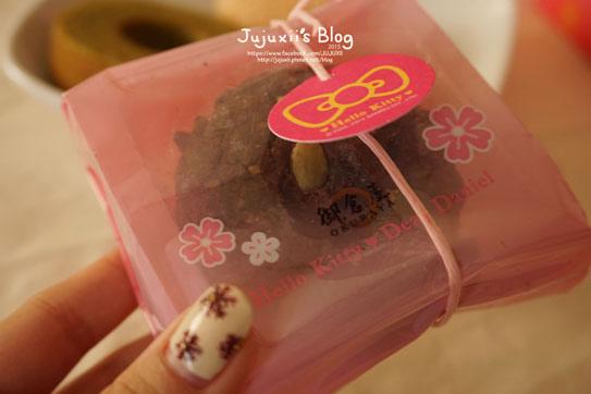 御倉屋HELLO KITTY甜密單層禮盒037