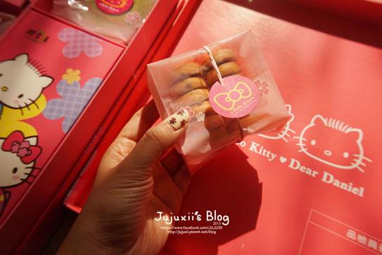 御倉屋HELLO KITTY甜密單層禮盒047