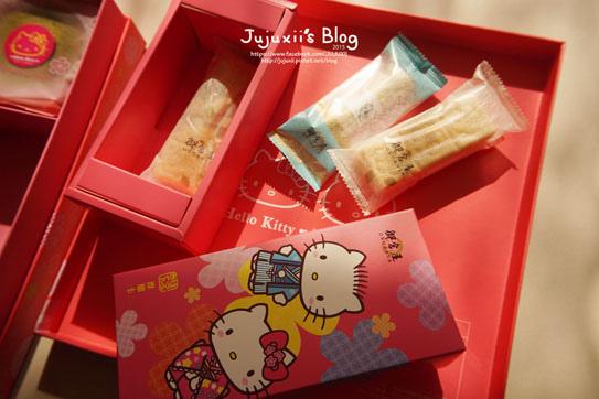 御倉屋HELLO KITTY甜密單層禮盒052