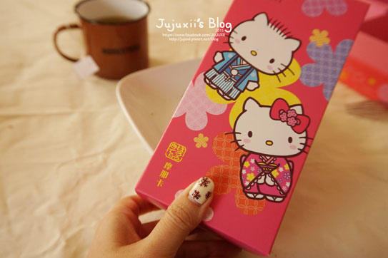 御倉屋HELLO KITTY甜密單層禮盒054