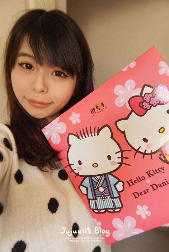 御倉屋HELLO KITTY甜密單層禮盒069