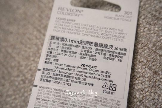 露華濃0.1mm激細防暈眼線液05