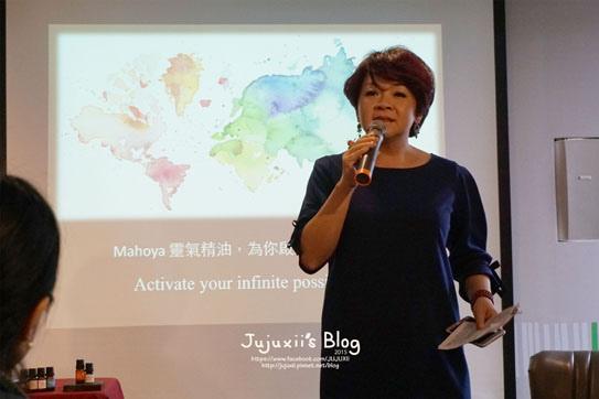 MAHOYA精油活動04