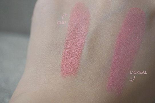 粉紅色開架唇膏23