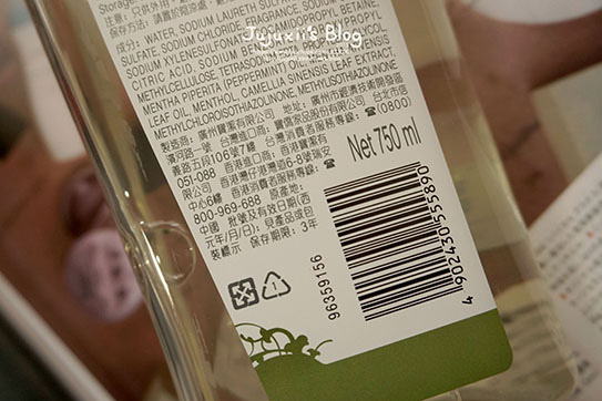 herbal essences 洗髮精07