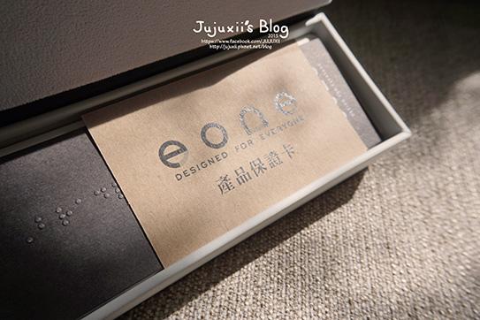 eone手錶14