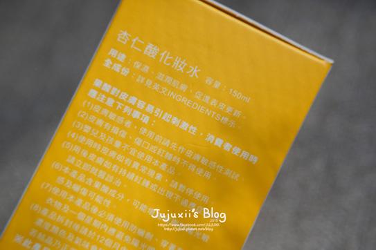 朵璽杏仁酸02