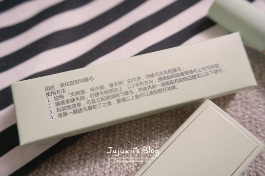 Winko睫毛膏05
