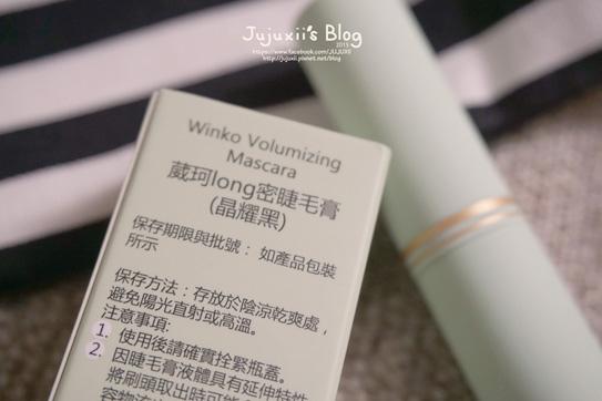 Winko睫毛膏12