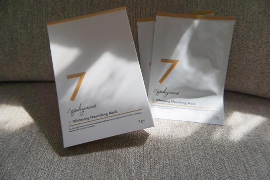 Zephyrine21