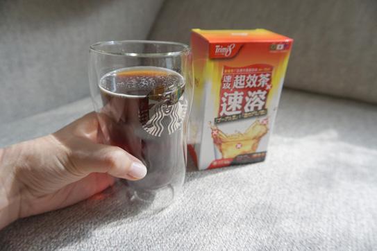 tea47