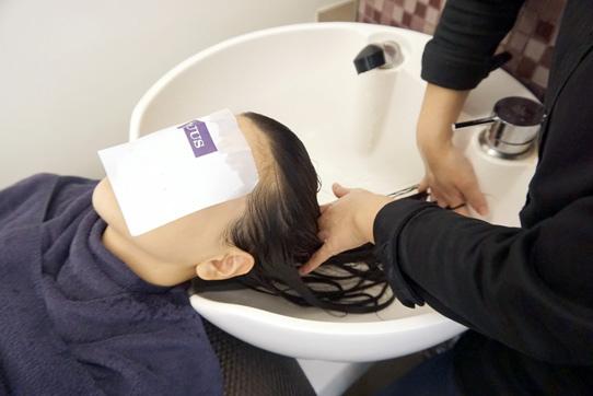 中山燙髮推薦PLUUS71