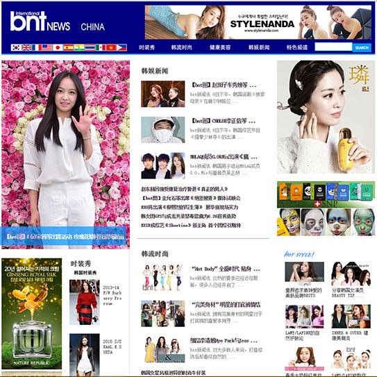 bnt 網站