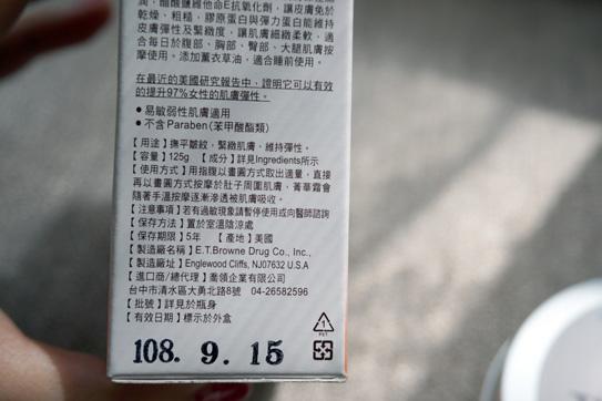 帕瑪氏乳液06.jpg