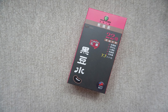 DSC09016.jpg
