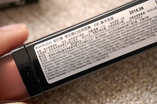 DSC09817.JPG