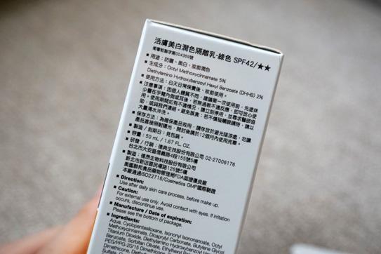 霓淨思皮脂平衡控油乳15.jpg