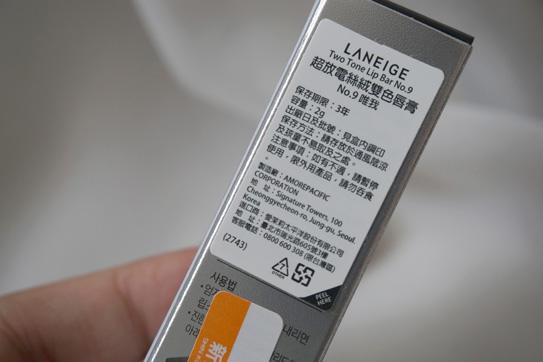 LANEIGE蘭芝雙色唇膏00-3.jpg
