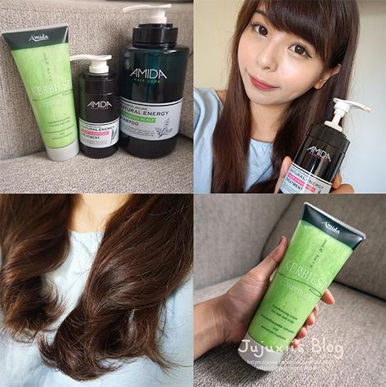 AMIDA髮品 .jpg